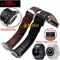 Laopijiang Samsung Galaxy Gear S2 R720 Sport Watch Strap Leather Watch wristband with smart watches