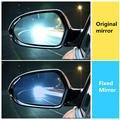 Geely Emgrand 8, EC8, E8, retrovisor do carro reequipamento, convexo, grande angular, Ampliação, escurecimento, espelho azul