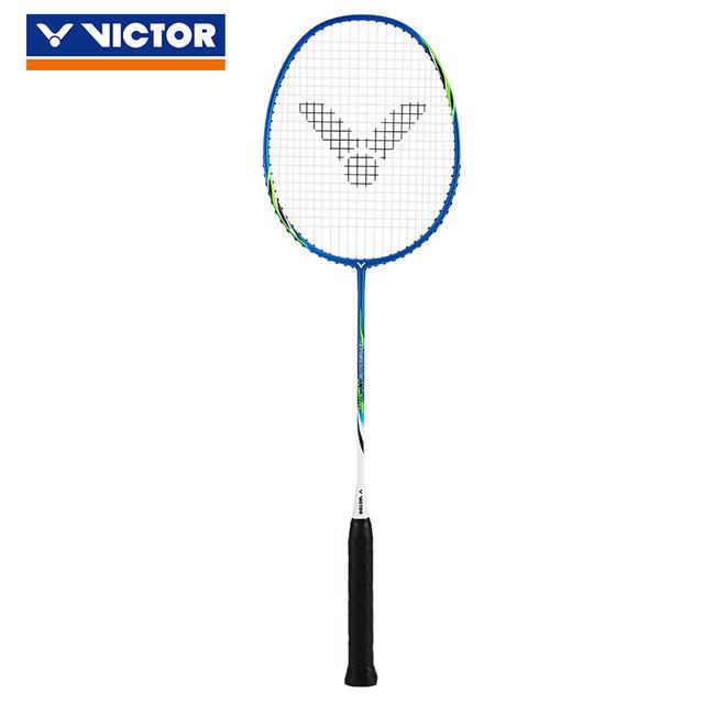 Badminton racket with gift