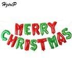 ✔  HziriP 16 дюймов Рождеством Письмо Воздушные Шары Наборы Happy Party Декоративные Красочные Подарки  ★