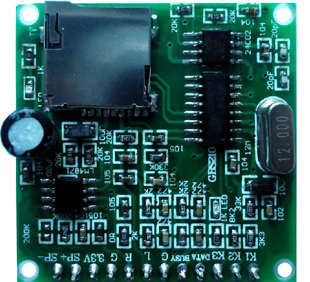 Free Shipping!  8pc MP3 module with amplifier with memory  MP3 Amplifier board TF card moduleFree Shipping!  8pc MP3 module with amplifier with memory  MP3 Amplifier board TF card module