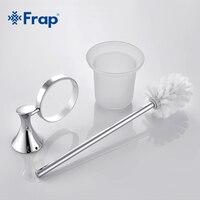 1 Set Modern Toilet Toilet Brush Holder Zinc Alloy Mounting Seat Glass Cups Bathroom Hardware Fitting