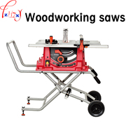 Multi Purpose Woodworking Saw 10 Inch Electric Multi Functional Woodworking Woodfree Saw Push The Table Saw