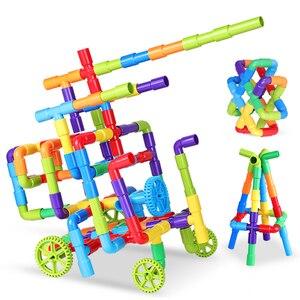 Image 2 - الإبداع الأنابيب اللبنات تجميع لعبة للأطفال التعليمية نفق كتلة نموذج الطوب