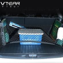 Vtear для Mazda CX-5 CX5 CX 5 Аксессуары для багажника автомобиля задняя грузовая сеть сетка в багажник эластичная сетка для интерьера 2013