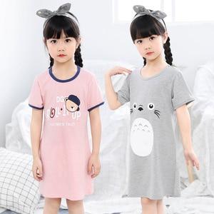 New summer children's sleepwear girls cotton short-sleeved dress pajamas girls sleepwear large size nightgowns