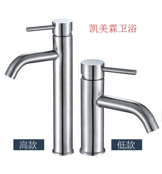 Bathroom Faucet Lead-free 304 Stainless Steel basin mixer torneira Hot and cold washbasin cabinet Taps Ceramic basin sink faucet super high quality 304 stainless steel hot and cold no lead brushed basin safe sink kitchen faucet with german technology