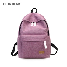 DIDA BEAR 2017 Women Canvas Backpacks Ladies Shoulder School Bag Rucksack For Girls Travel Fashion Bag Bolsas Mochilas Sac A Dos