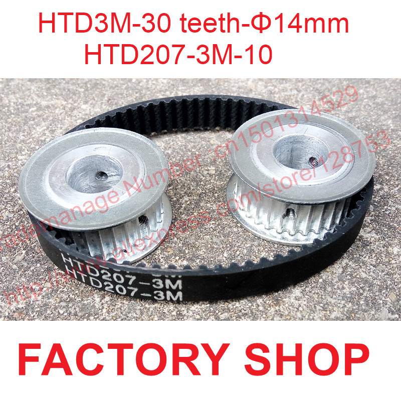 High quality 2pcs 30 teeth HTD3M Timing Pulley bore 14mm + 1pc HTD 3M timing belt length 207mm width 10mm S3M Free shipping все цены