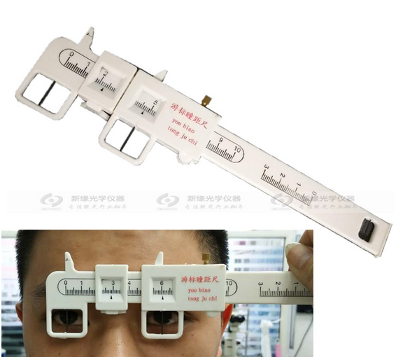 1PC Pupil Distance PD Ruler Vernier Caliper Glasses Optometry Equipment