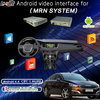 New Android Navigation System For 2014 16 Peugeot 2008 208 508 408 MRN System