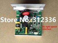 Free Shipping MKSTMPB05 P MCPB100D1 Motor Controller speed interface SHUA LIJIUJIA treadmill board driver control