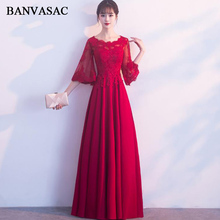 BANVASAC O Neck Lace Appliques 2018 Draped Satin A Line Long Evening Dresses Party Illusion Half Sleeve Prom Gowns