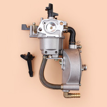 Dual Fuel Carburetor For HONDA GX160 GX200 GX 160 200 Chinese 168F 170F 5.5HP 6.5HP Gasoline Water Pump 4-Stroke Motor Engine air filter assembly oil bath type for honda gx160 gx200 168f 170f cheap air cleaner complete