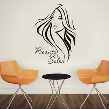 Removable Vinyl Wall Stickers Barber Shop Long Hair Woman Wall Decals Beauty Salon Art Decals Posters Home Decor(China)