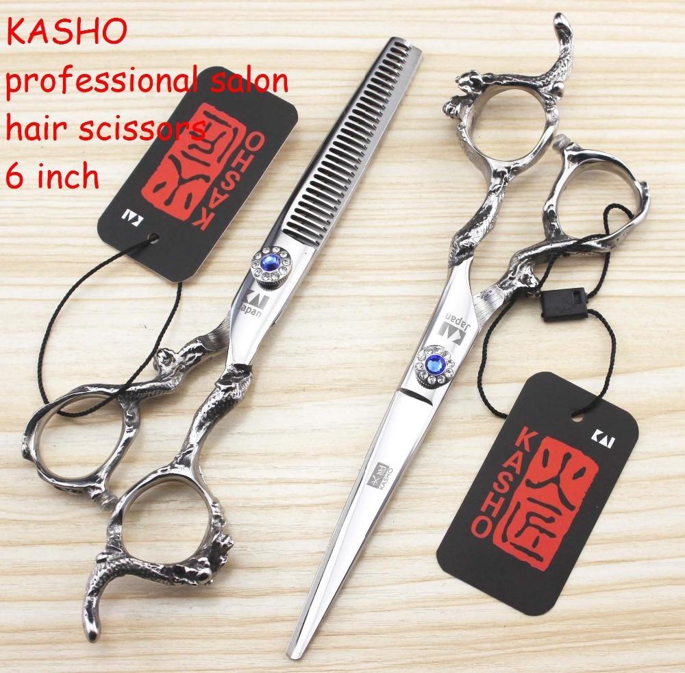 קאשו מקורי מספרה מקצועי מספריים חותך - טיפוח השיער וסטיילינג