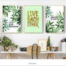 AAVV Poster and Prints Wall Pictures for Living Room Printed Plant Canvas Painting Wall Art(China)