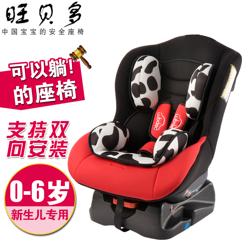 Baby car seat newborn child car safety seat can sit lying and sleeping two-way installation of 0-4-6 years old boys girls расчёска endever aurora 482 40вт белый