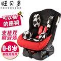 Bebé recién nacido asiento de coche asiento de seguridad del niño puede sentarse acostarse y dormir de dos vías de la instalación de 0-4-6 años de edad los niños niñas