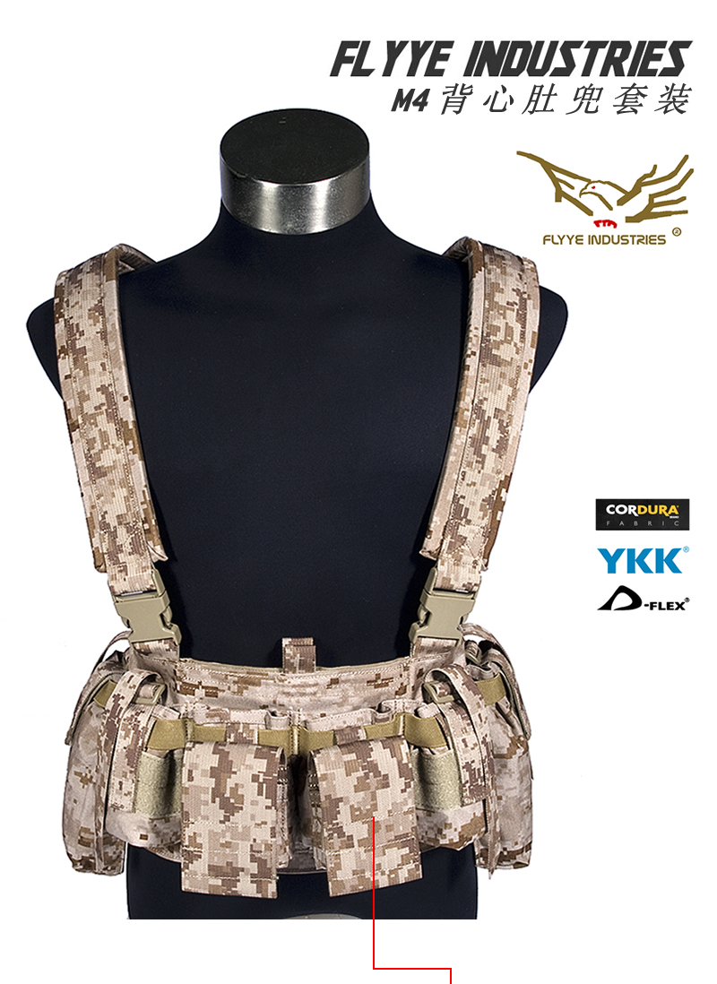 FLYYE MOLLE LBT M4 Tactical Chest Vest Military Tactical Vest VT-C008 flyye molle wsh chest rig military tactical vest vt c003
