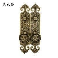[ Haotian vegetariana ] porta antigo grades porta de tela porta 24 cm cabo htc-311  Parágrafo bat Yoshihisa