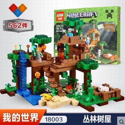 ФОТО LEPIN 18003 my world series The Jungle Tree House model Building Blocks set compatible original 21125 mini Toys for children