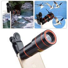 Professional HD 12x Optical Zoom Camera Monocular Phone Telescope Lens Spyglass Binocular With Mobile Phone Holder 12x optical zoom telescope camera lens w back case for samsung galaxy note 2 n7100 silver black