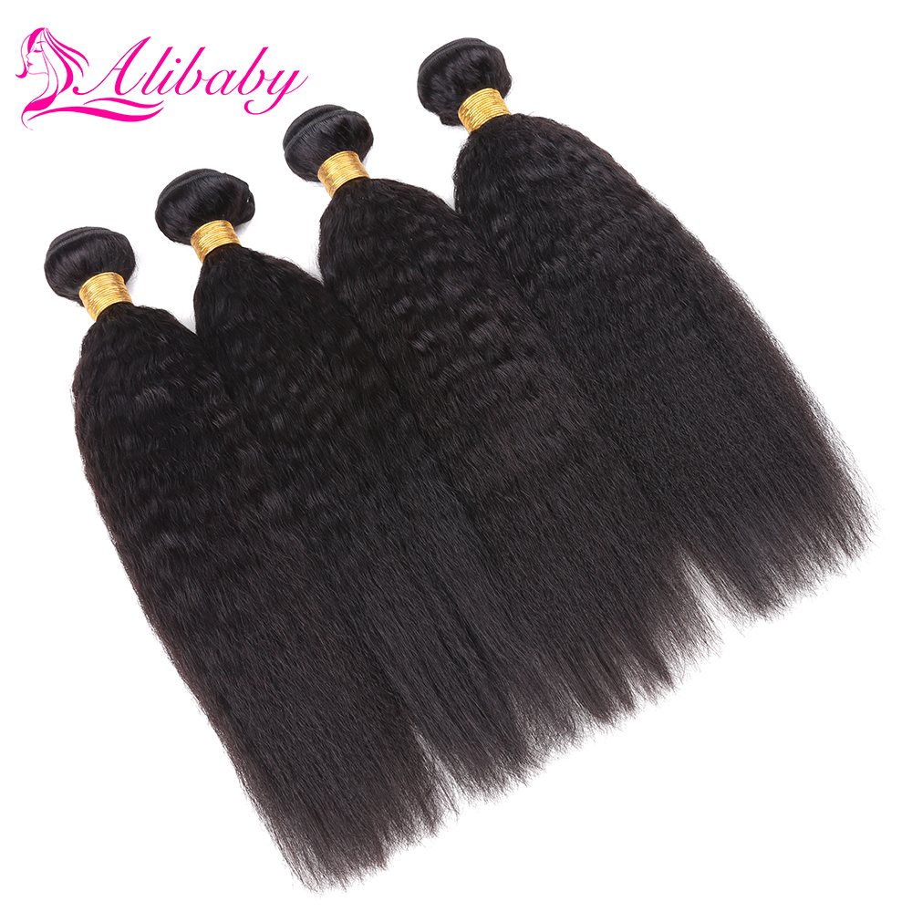 Alibaby Brazilian Hair Weave Bundles Kinky Straight Hair Non Remy 4pcs/Lot Natural Color 100% Human Hair Weave Extensions