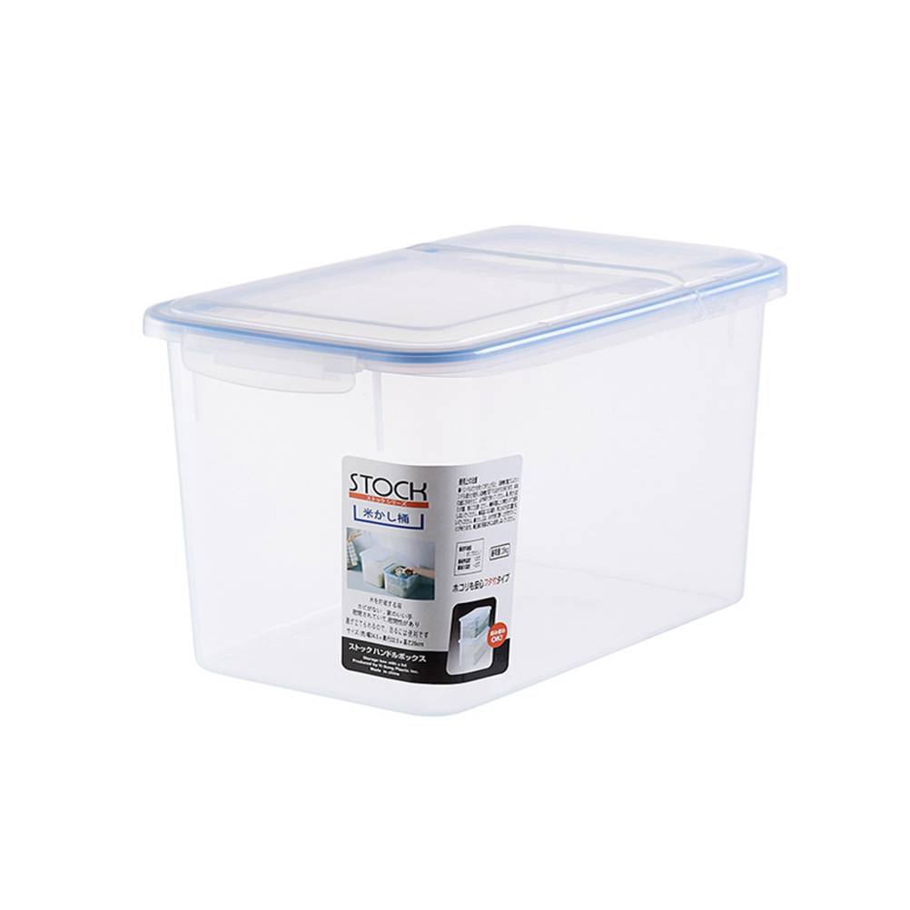 Clear Rice Storage Container Grain Dry Food Storage Bin with Locking Lid Portable Plastic Food Keeper with Two Size lid