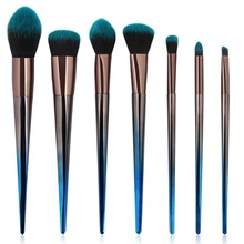Professional 7Pcs Blue Black Gradient Handle Makeup Brush Set Soft Hair Big Diamond Foundation Powder