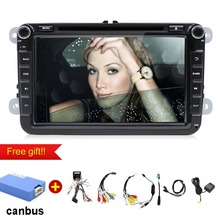 Android 7.1 8 Inch Car DVD Player GPS NAVIGATION HeadUnit DAB For VW/Golf/Tiguan/Skoda/Seat/Altea/Skoda Wifi Bluetooth SD Map