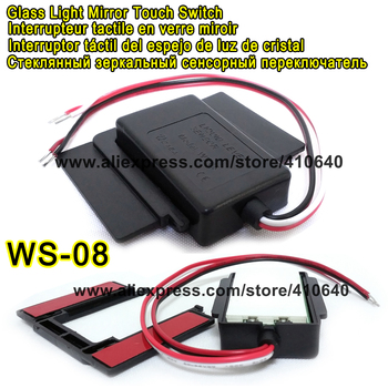 1 Piece Glass Light Mirror Touch Switch For LED Mirror Electrical Appliance Touch Switch Dimmer Sensor For Hotel Bathroom Mirror 2