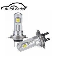 Autoleader a18 H4 H7 H11 1 пара Противотуманные огни днем Бег свет авто светодиодные фонари H1 H3 H16 9005 9006 1500lm белый 6000 К 80 Вт