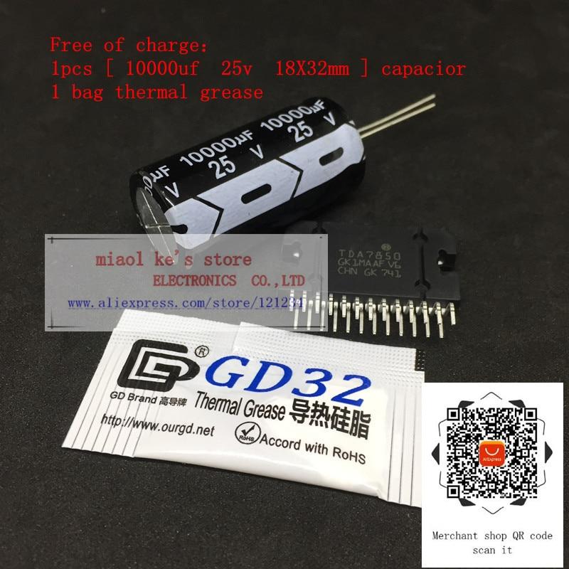 100% nouveau ORIGINAL TDA7850 (4x50 w), 1 pièces ZIP-25 TDA 7850 cadeau: (1 pièces 10000UF 25V condensateur + 1 sac de graisse thermique)