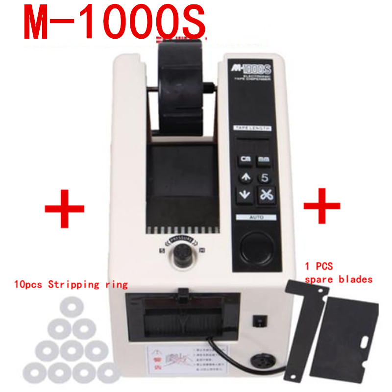 M-1000S Automatic Tape Dispenser/Automatic Tape Cutter,width 4-50mm +10PCSStripping ring +1 PCS spare blades automatic tape dispenser m 1000 7 50mm cutting width