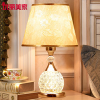 TUDA 25X41cm Free Shipping Indoor Lighting Romantic Design Table Lamp LED Desk Lamp Fashion bedside Lamp Glass Decorative Lamp