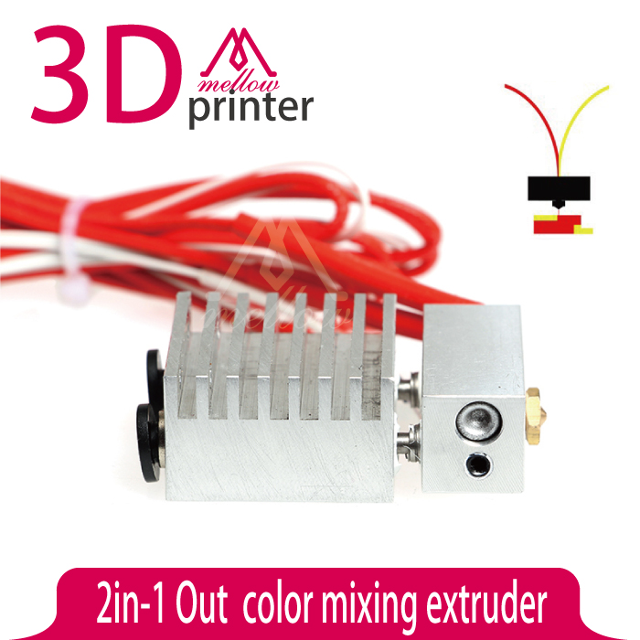 цены  2 in-1Out Extruder 3D printer  single head color mix extruder all-metal hot end of an upgraded version of the extrusion head