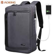 Korean men's shoulder bag female student bag Oxford cloth function leisure backpack portable fashion travel bag цена и фото