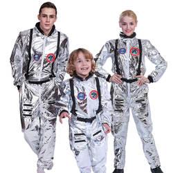По индивидуальному заказу костюм космонавта Единорог аксессуары для карнавала
