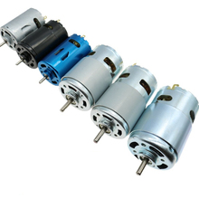 DC Motor 6V/7.4/12V/18V/24V 3000-15000RPM High Speed Large t