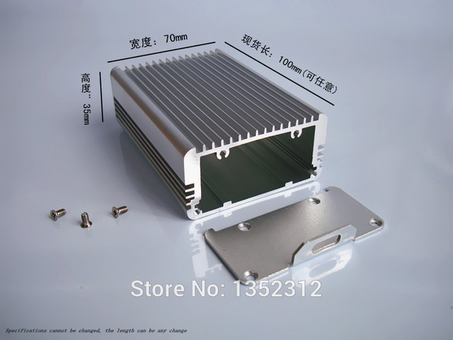 one pcs 70 35 100mm small aluminum box for electronic project