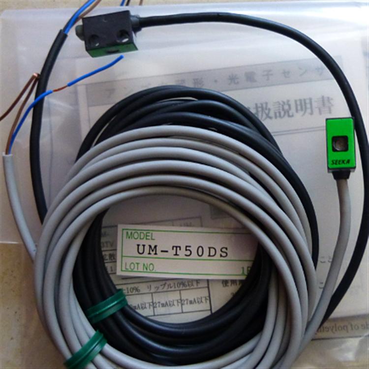 Interrupteur photoélectrique opposé UM-T50DS de garantie pour deux ans