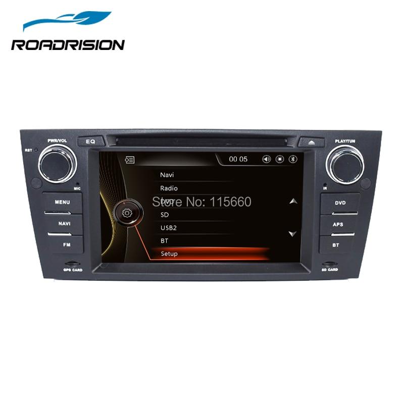 7 touch screen car dvd gps navigation stereo for bmw e90 e91 e92 e93 gps 1080p ipod 3g bluetooth. Black Bedroom Furniture Sets. Home Design Ideas