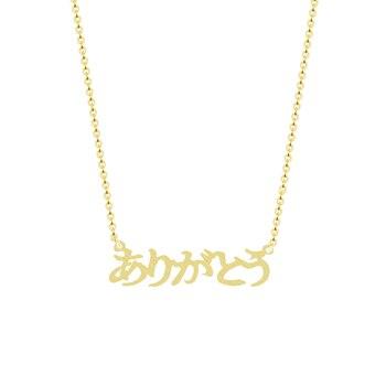 725a893a0829 Joyería personalizada oro japonés nombre collar mujer chica plata oro rosa  Gargantilha gargantilla collar dama de honor regalo