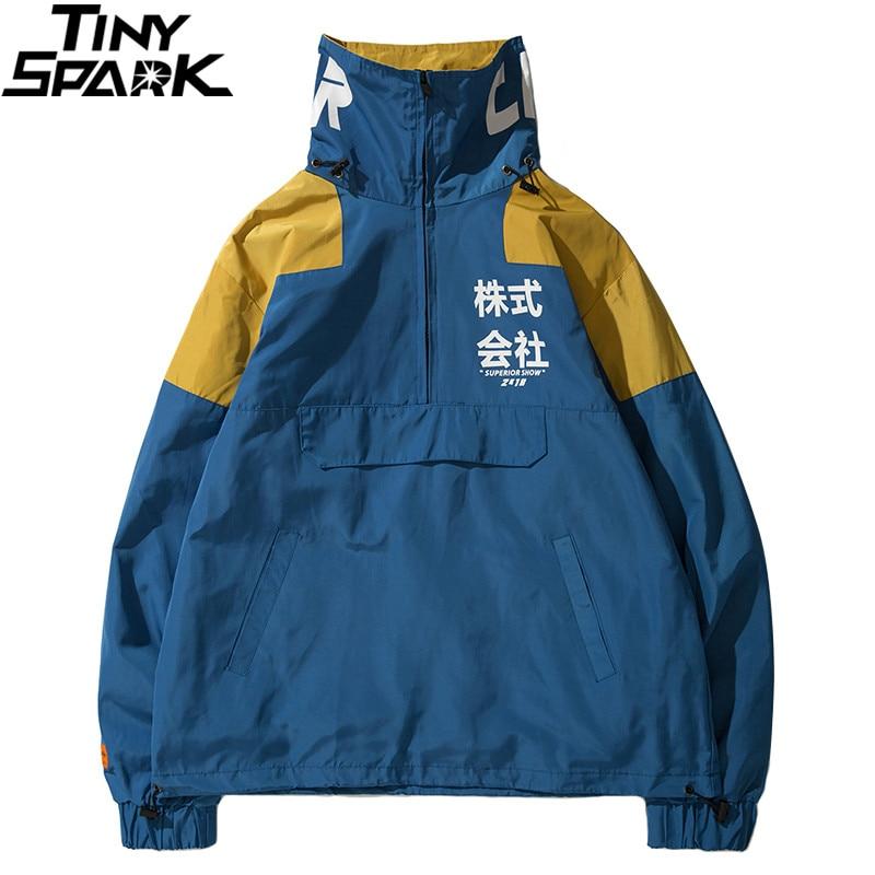 Хип-хоп куртка ветровка Для мужчин Япония, Харадзюку нескольких карманы куртки пальто Ретро Винтаж Повседневное спортивная куртка уличная ...