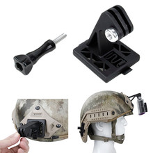 Tactical Helmet Mount Adapter Excavator ARM NVG Helmet Base Bracket Tan for Gopro Hero 7/6/5/4/3+ SJCAM SJ4000 xiaoyi 4k Camera(China)