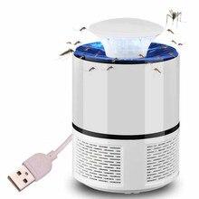 LMID Mosquito Killer Lamps electric mosquito killer lamp led bug zapper led mosquito traps lamp moskito killer lamp