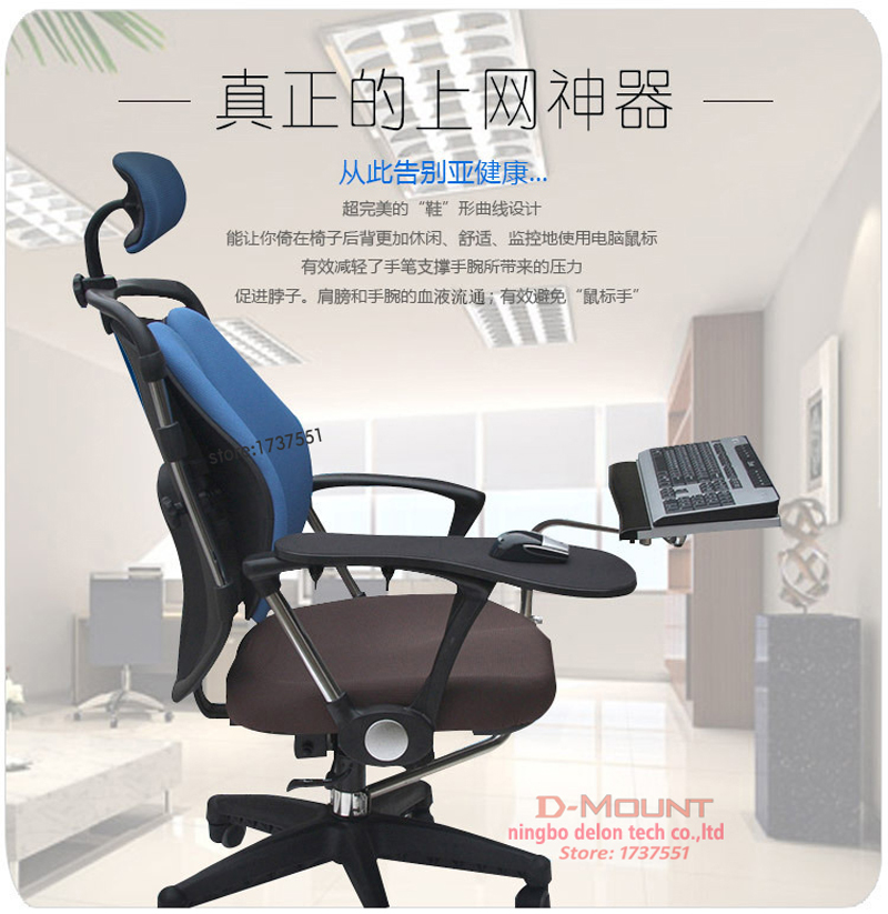 D mount OK030 Multifunctional Full Motion square Keyboard Support Laptop Desk Holder Mouse Pad Stainless steel