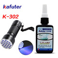 Сильный 50 мл клей УФ kafuter УФ отверждения клей K-302 + 21 Светодиодный УФ фонарик УФ отверждения клей кристалл стекло и металл склеивание
