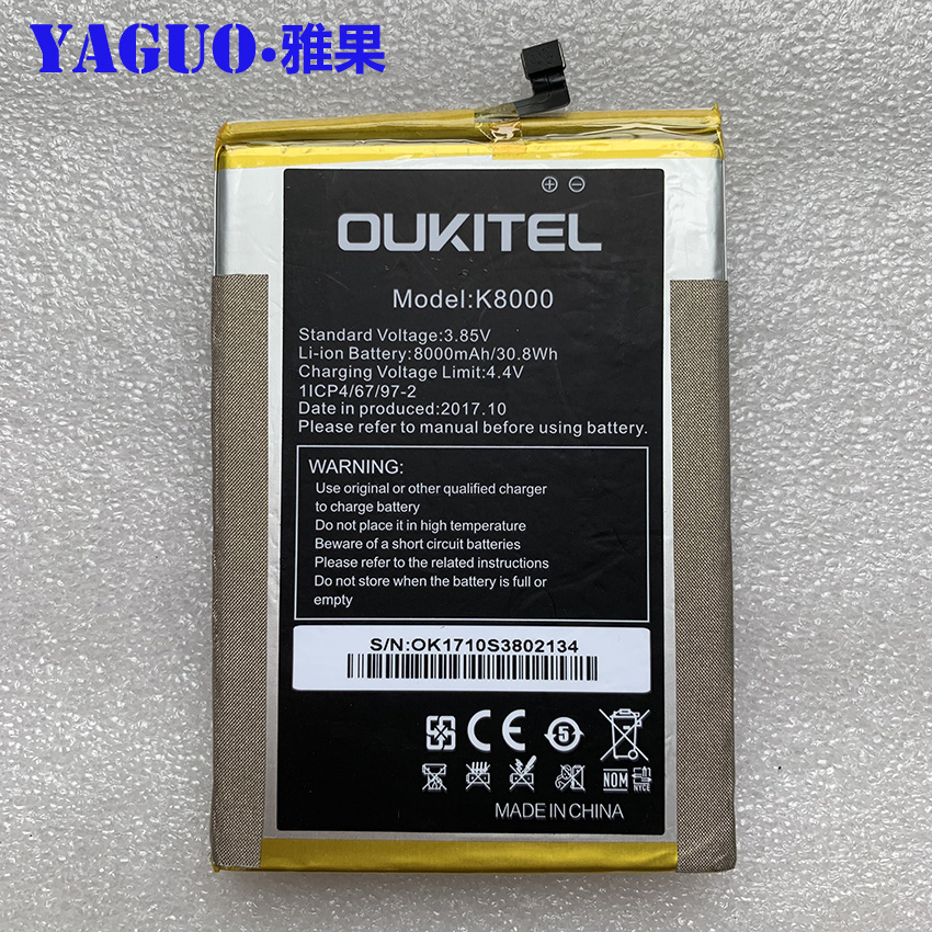 Купить 100% Оригинальный Полный 8000 mAh Батарея Замена Высокое качество большой Ёмкость Резервное копирование Bateria для Oukitel K8000 смартфон на Алиэкспресс